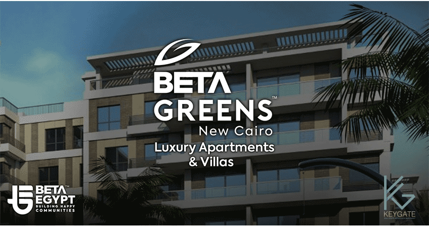 Beta-Greens-New-Cairo-image-2