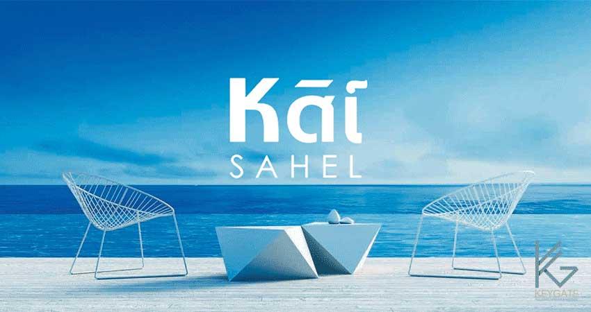 kai-el-sahel-logo-cover