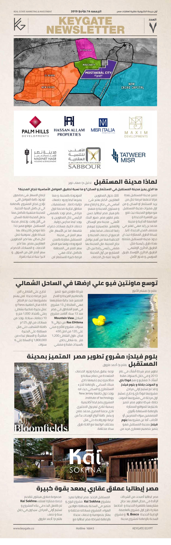 KeyGate Real Estate Newspaper 7