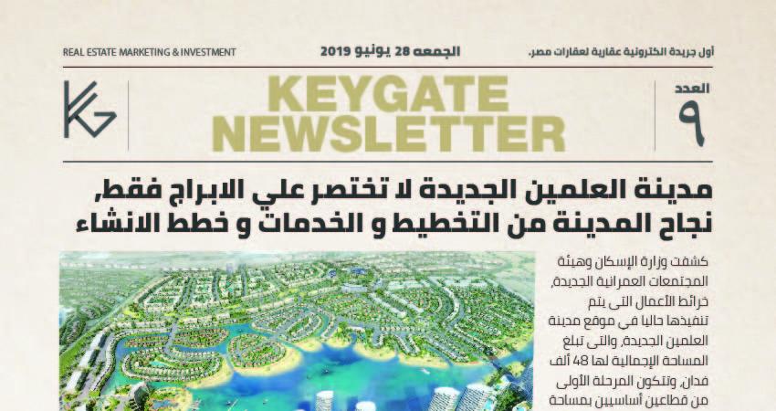 Real Estate Newspaper Vol 9 Image
