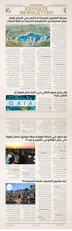 Real-Estate-Newspaper-Vol-9