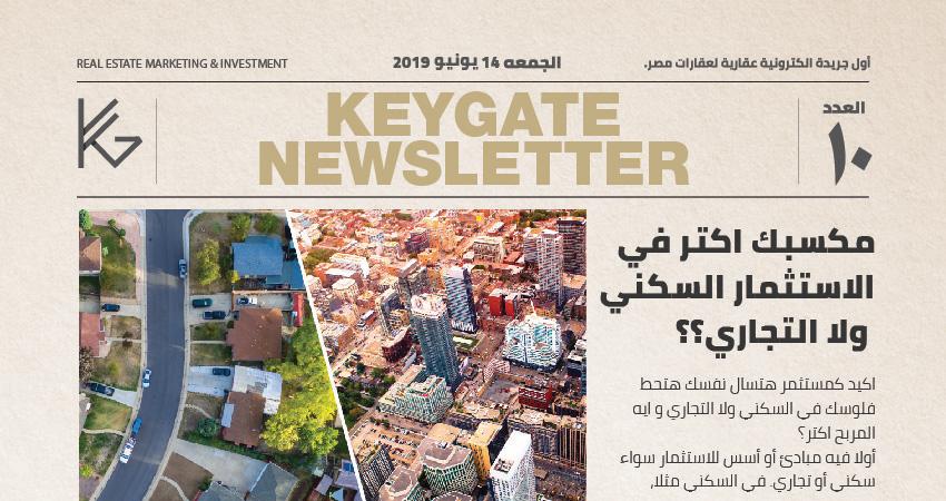 KeyGate Newspaper Vol 10 Image