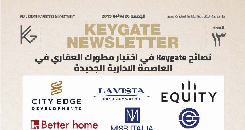 KeyGate Real Estate' Newspaper 25 July Image