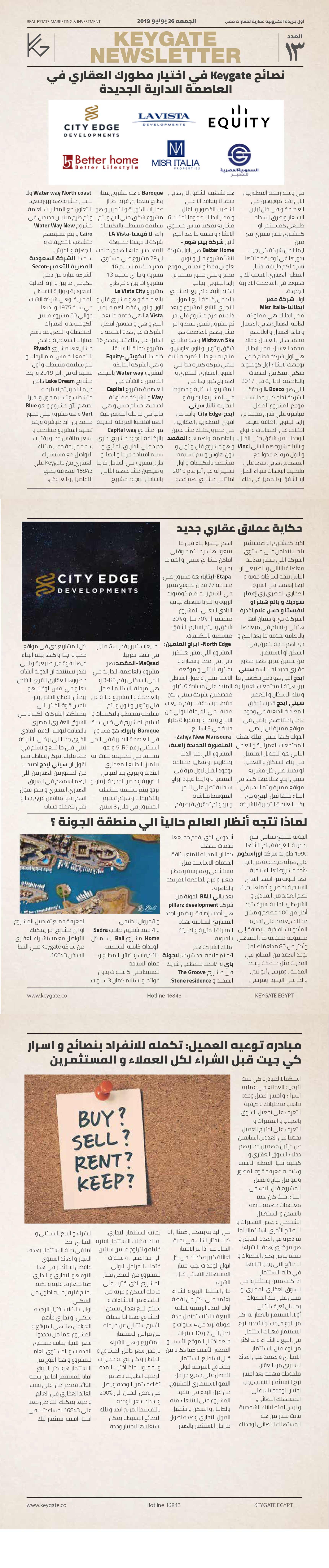 KeyGate-Real-Estate'-Newspaper-25-July
