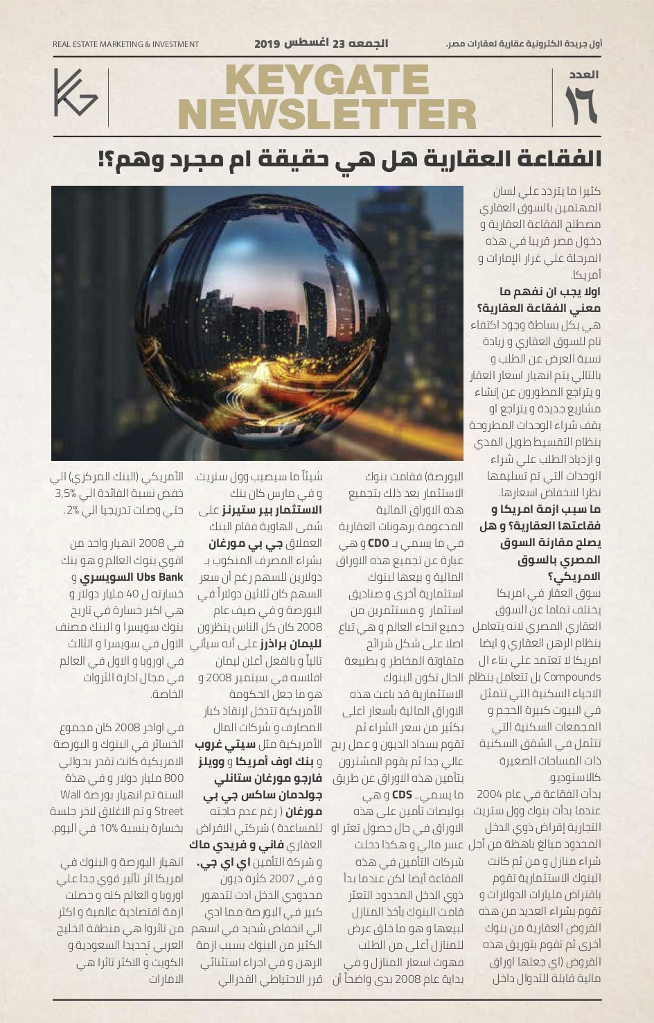 KeyGate-Real-Estate'-Newspaper-23-Aug-1.0-