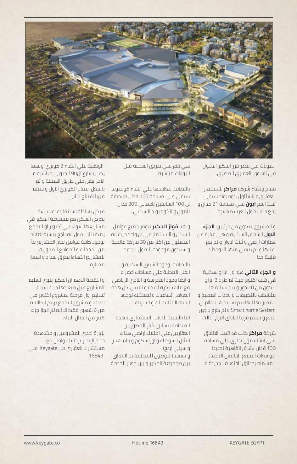 KeyGate-Real-Estate'-Newspaper-23-Aug-4.0-