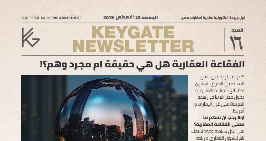 KeyGate-Real-Estate'-Newspaper-23-Aug-image