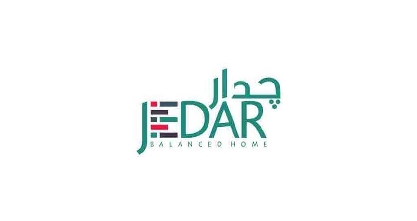 jedar-logo-cover