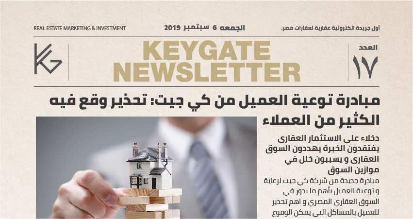 KeyGate-Real-Estate'-Newspaper-6-Sep-2019
