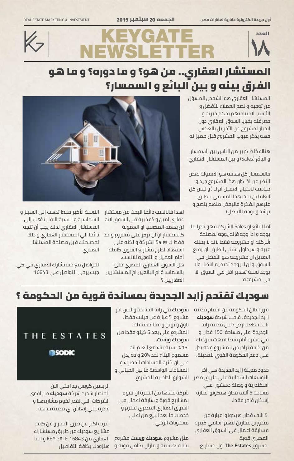 KeyGate Real Estate Newspaper 20 September 2019 1.0