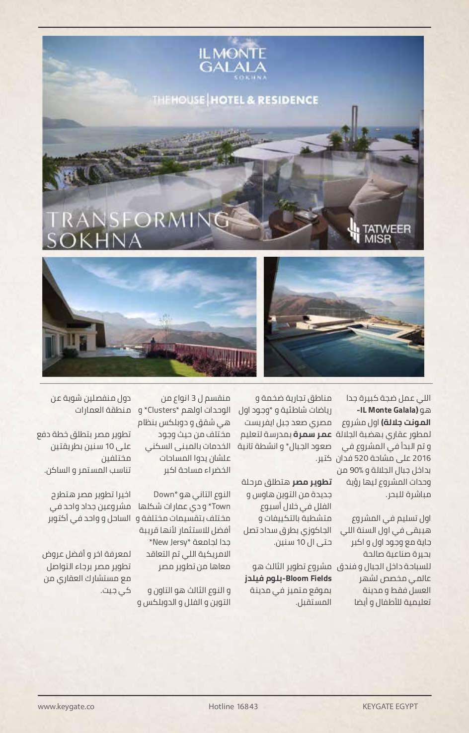 KeyGate Real Estate Newspaper 20 September 2019 3.0