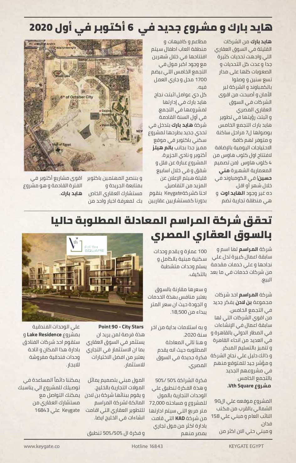 KeyGate Real Estate' Newspaper 18 Oct 2019 2.0