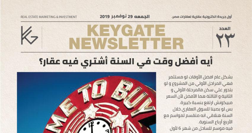 Newsletter 29 Nov 2019 Image
