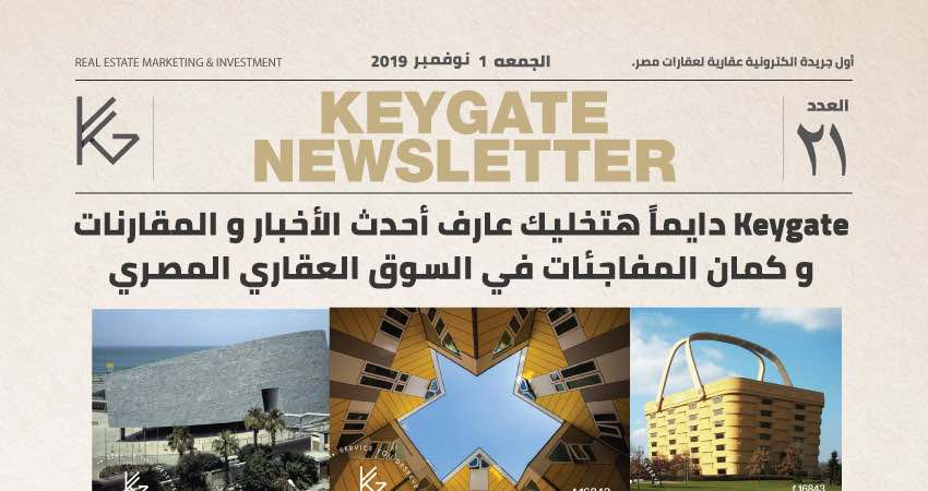 keygate-newspaper-image