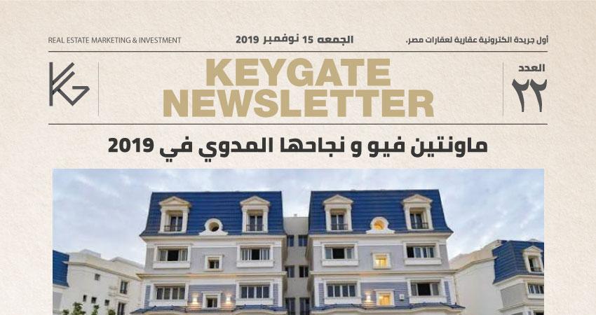 keygate-real-estate-newsletter 15-11-2019