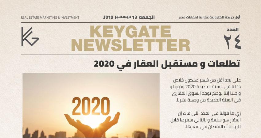 KeyGate Real Estate' Newspaper 29:11:2019 image