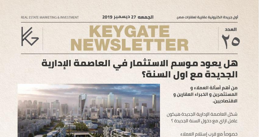 keygate real estate newsletter 27 12 2019