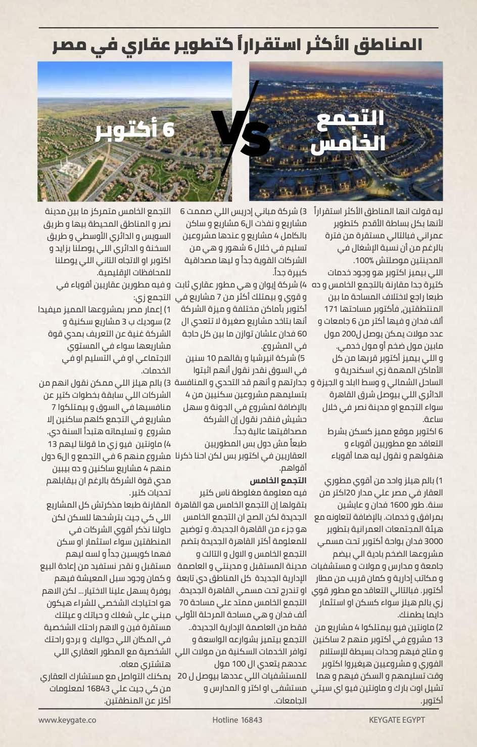 KeyGate Real Estate' Newspaper 24:1:2020 3.0