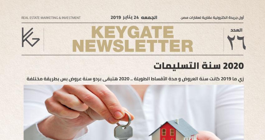 KeyGate Real Estate' Newspaper 24:1:2020