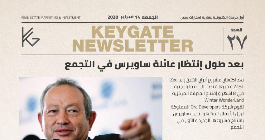 keygate real estate newsletter 14 2 2020