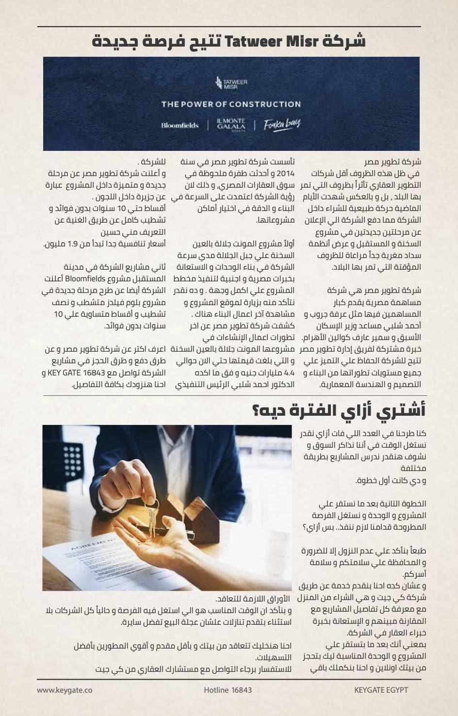 KeyGate Real Estate' Newspaper 10:4:2020 2.0