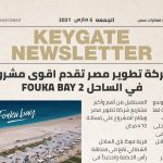 KeyGate Real Estate' Newspaper 5/3/2021