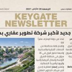 KeyGate Real Estate' Newspaper 26/3/2021