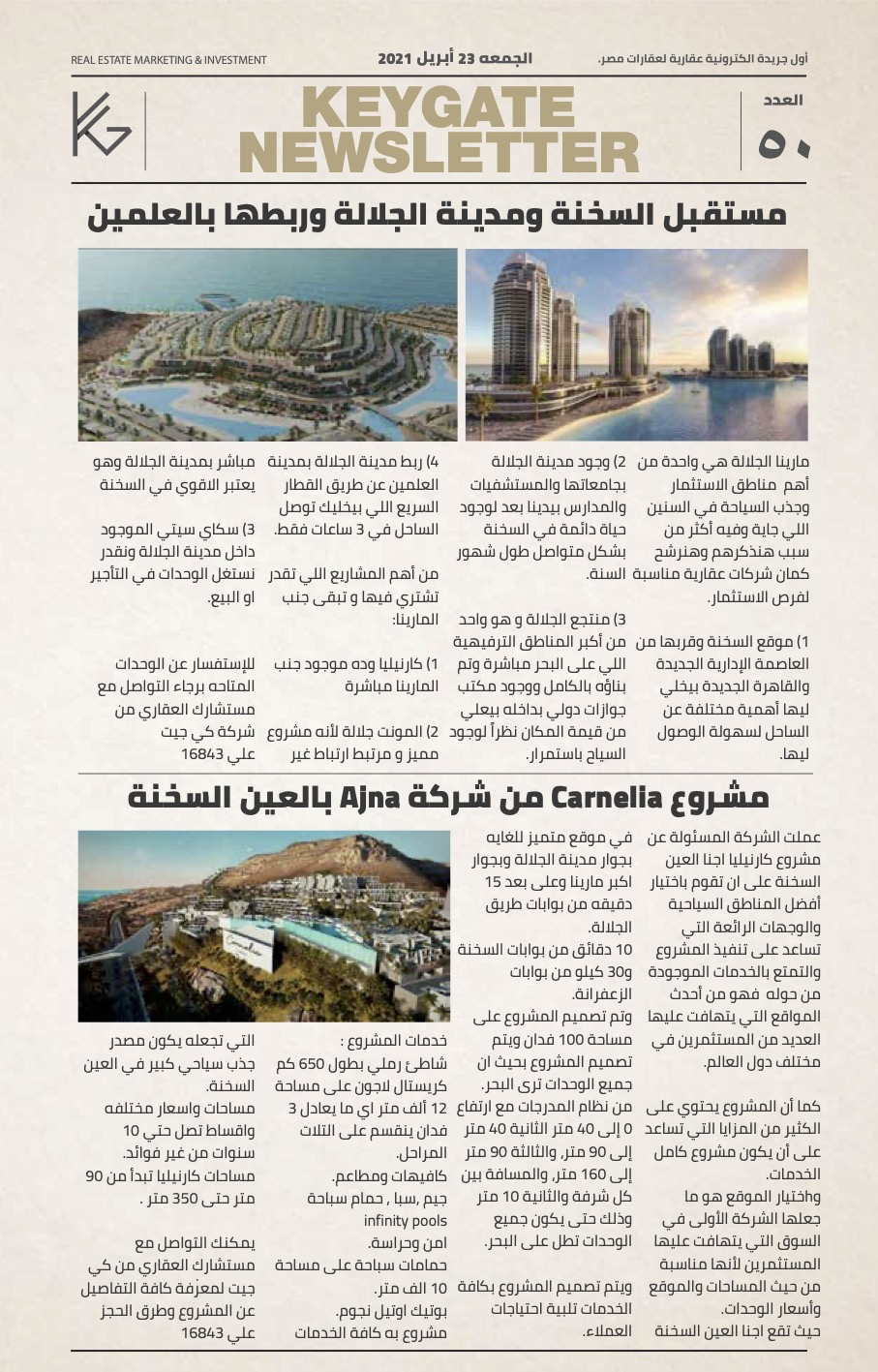 KeyGate Real Estate' Newspaper23:4:2021