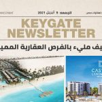KeyGate Real Estate' Newspaper 9/4/2021