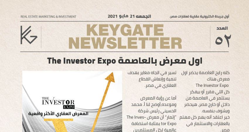 KeyGate Real Estate' Newspaper 21-5-2021