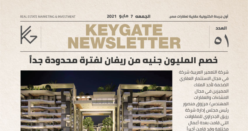 KeyGate Real Estate' Newspaper 8-5-2021