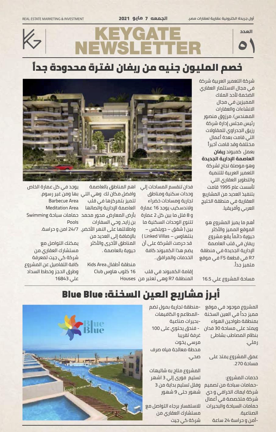 KeyGate Real Estate' Newspaper 8-5-2021 1.0